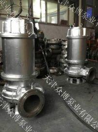 耐高温热水潜水泵 热水池用潜水泵选型