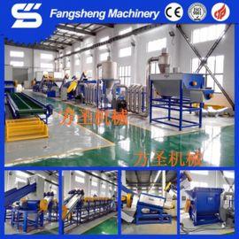 农膜清洗回收生产线,废旧农膜pe塑料薄膜清洗回收机械设备厂