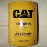 销售卡特机油滤芯1R1808 卡特挖掘机全车滤芯