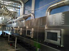 广州志雅ZY微波干燥机_微波干燥设备(安达磷、比亚迪共同推荐,可定做)