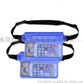 漂流游泳包三层密封防水腰包PVC手机防水袋