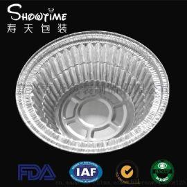 760毫升煲仔饭碗铝箔圆形餐盒容器厂家直销寿天包装