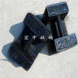 萍乡20kg铸铁砝码20千克计量检定锁型铸铁砝码