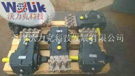 沃力克高压泵高压陶瓷柱塞泵