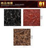 佛山瓷磚深色全拋釉地磚800x800客廳地板磚背景牆磚