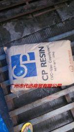 二元 醋树脂CP-430 韩国韩华HanWha