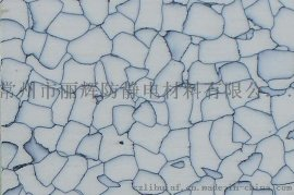 PVC永久性防靜電地板LH-3001