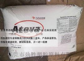 劲胜供应塞拉尼斯EVA1062是编织袋包装吗