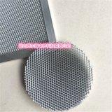 納米二氧化鈦過濾網  紫外燈鋁基殺菌過濾芯  A4鋁基窩蜂網 特價