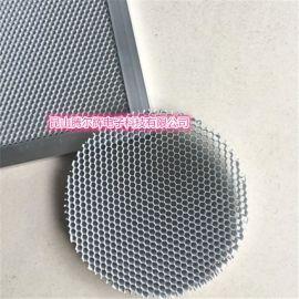 纳米二氧化钛过滤网  紫外灯铝基杀菌过滤芯  A4铝基窝蜂网 特价