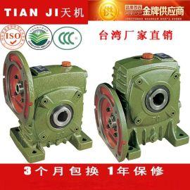 铸铁WP单级单段蜗轮蜗杆减速机厂家价格
