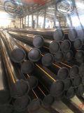 pe100燃气管规格_pe燃气管网_煤改气燃气管材