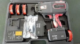 RT280手持式九威鋼筋捆扎機