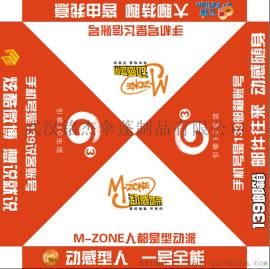 武汉广告帐篷加工批发零售出租维修