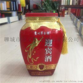 新款白酒包装盒**马口铁材质厂家直供