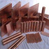 天津焊接紫铜棒 易切削铜棒 加工 混批保质