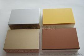 保温装饰一体板宝润达新型材料有限公司