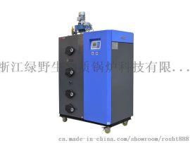 劳士特锅炉生物质全自动蒸汽发生器200KG