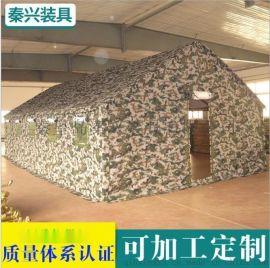 厂家热销 数码迷秦兴彩单帐篷 野营迷彩框架帐篷 户外遮阳帐篷