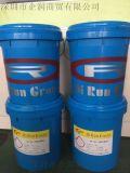 QR-200 冷锻干式润滑剂