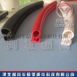 PVC橡胶密封条 压边条 U型密封条 U型包边