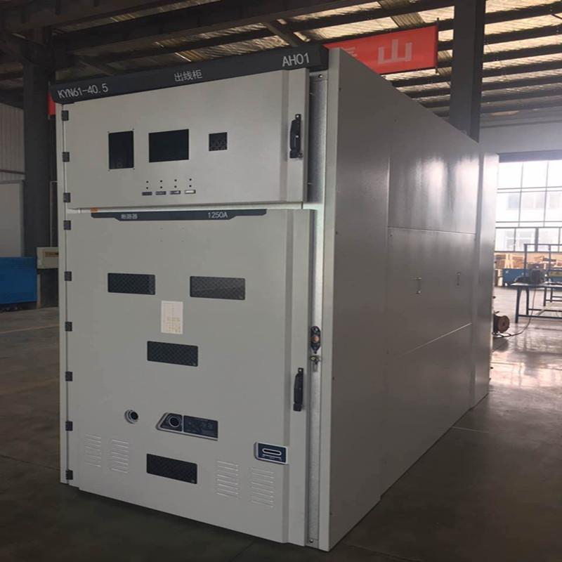 上華電氣35KV高壓櫃KYN61-40.5固體絕緣櫃 高壓控制櫃 配電櫃設備