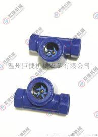 碳钢水流指示器、直通式叶轮视镜 油动叶轮视镜