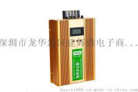 大工业液晶节电器 380v智能省电设备 300kw工厂用