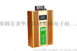 大工業液晶節電器 380v智慧省電設備 300kw工廠用