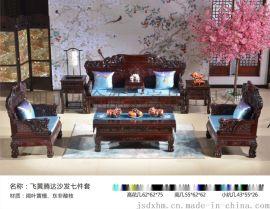 酸枝木沙发-红酸枝家具-黑酸枝组合沙发-古典家具