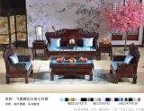 酸枝木沙發-紅酸枝家具-黑酸枝組合沙發-古典家具