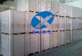 广州灰板纸厂家、一次成型A级纸板