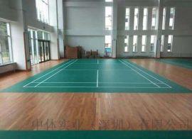 惠州羽毛球场地pvc地板拼装塑胶场地室内场地