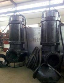 150毫米大口径排污绞吸泵潜水排污泵升级产品