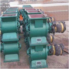 星型卸料器气力输送系统   皮带机