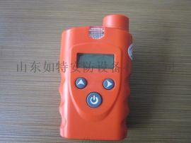 全量程可燃气体报警仪 便携式检测烷类醇类等