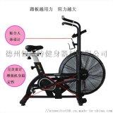 立式健身风阻自行车风扇动感单车家庭用风阻健身车