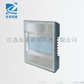 LED防爆油站灯40W-120W免维护天棚灯铝型材嵌入吸顶雨棚灯