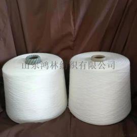鸿林纺织在机竹纤维纱60支 紧赛纺竹纤维纱60支