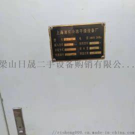 二手上海浦东1.35平方冷冻干燥机