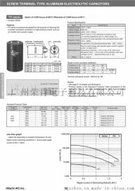 600V3300UF日立高压电容器 HITACHI