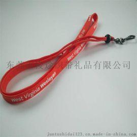 深圳黄生定做带有调节珠子及自由旋转朱胆扣中空带挂绳