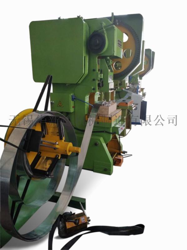 风管角码生产线低配HXD-JM55