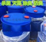 廣東污水殺菌劑 迴圈水滅藻劑