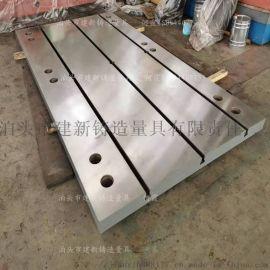 做T型槽试验台 用心做好产品 铸铁装配平台