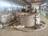 江苏宇龙生产电石炉水冷密封套