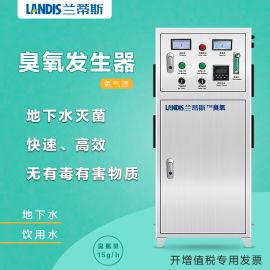臭氧消毒机臭氧消毒器水处理臭氧发生器厂家供应