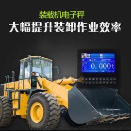 大同市装载机电子秤误差小大同铲车电子称精科制造厂家