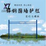 免焊接围墙护栏,锌钢拼接护栏,工业园围墙栅栏