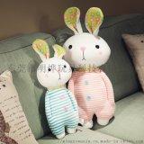 毛絨玩具兔子公仔東莞MY-1002小兔子